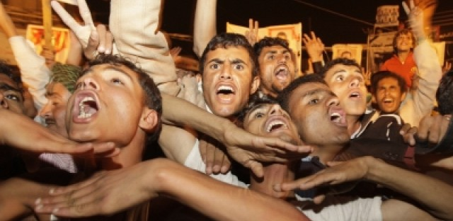 Yemen has been an active front in the war on terror. In 2008, a car bomb killed ten at the U.S. Embassy in San'a, Yemen.