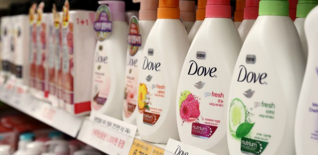 Dove found itself embroiled in controversy this weekend after releasing an ad that some consumers said was racist. Dove apologized and pulled the ad following consumer backlash.