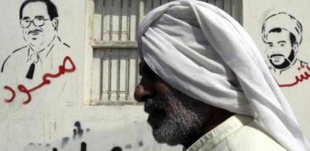 DePaul international law expert heads report on crackdown in Bahrain