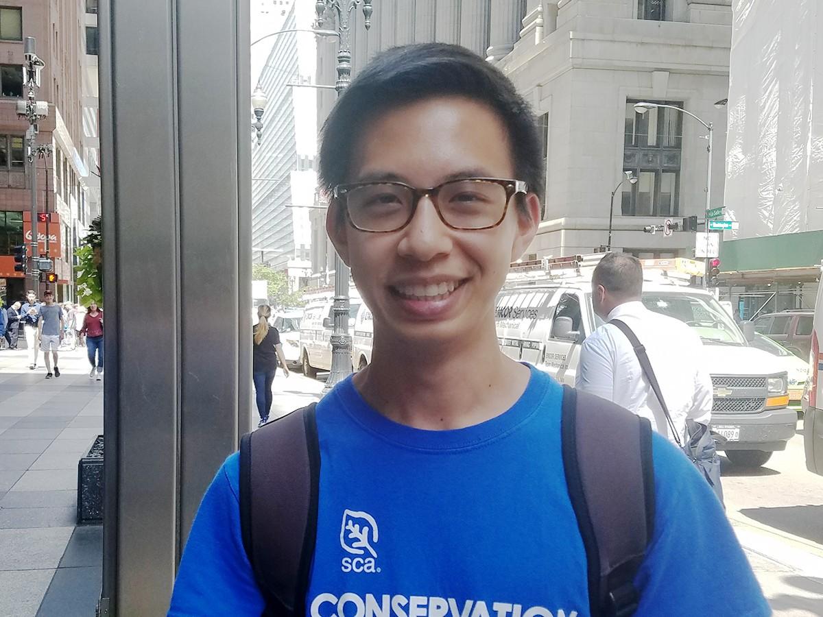 Eric Luu