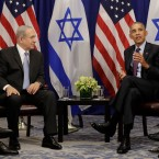 President Barack Obama participates in a bilateral meeting with Israeli Prime Minister Benjamin Netanyahu