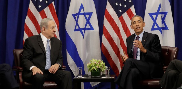 President Barack Obama participates in a bilateral meeting with Israeli Prime Minister Benjamin Netanyahu at the Lotte New York Palace Hotel in New York on Sept. 21, 2016. (AP Photo/Carolyn Kaster)
