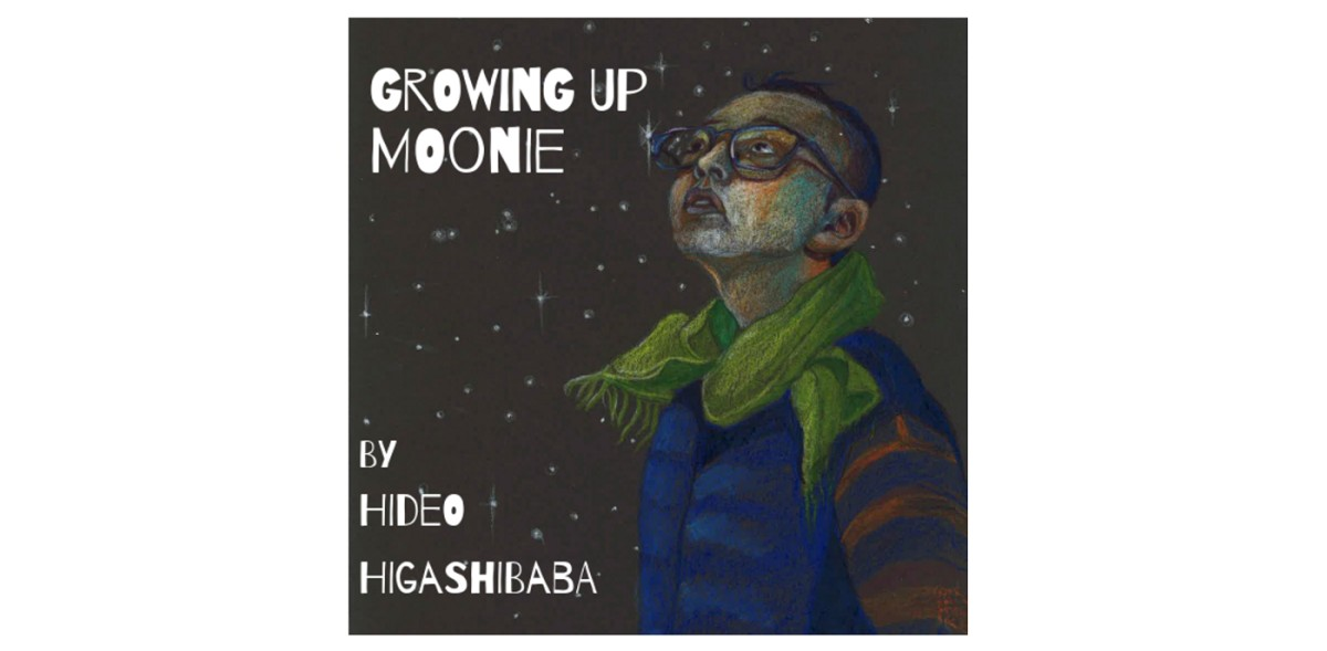 Growing Up Moonie Podcast