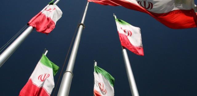America Abroad: Tehran Rising
