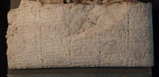 Cuneiform writing on a clay tablet improperly imported into the U.S. by the Hobby Lobby company, which is forfeiting thousands of items.