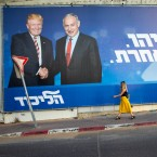 """A woman walks by an election campaign billboard for the Likud party that shows Israeli Prime Minister Benjamin Netanyahu, right, and US President Donald Trump, in Tel Aviv, Israel, Sunday, Sept 15, 2019. Hebrew on billboard reads """"Netanyahu, in another league."""""""
