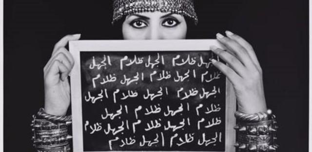Manal AlDowayan
