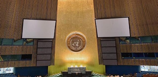 The UN needs a woman, Venezuela's economic crisis, and modern indigenous music