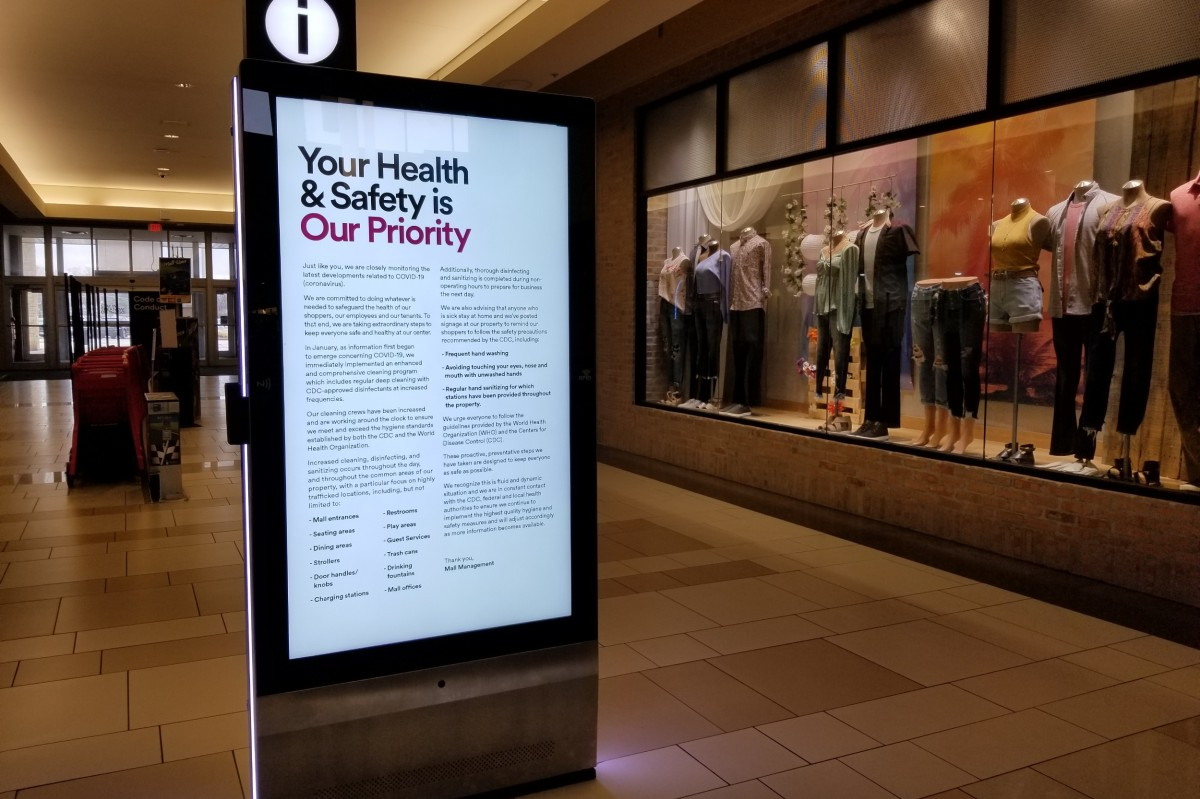 Orland Park Mall sign
