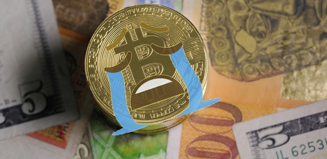 Planet Money : #816: Bitcoin Losers Image