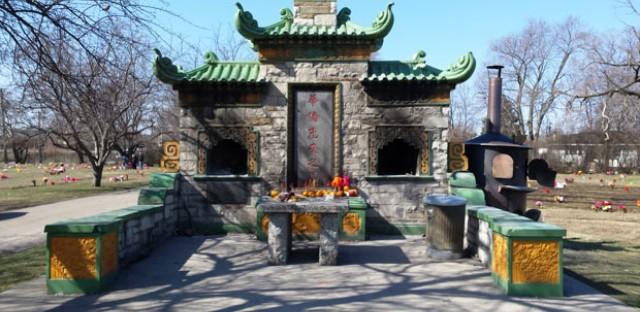 At Mount Auburn Cemetery in Stickney, visitors can burn gifts for their dead ancestors at this altar created for the purpose.