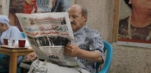 Turbulent start to Mohammed Morsi trial