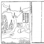 A map from one of Zheng He's missions. It's also known as the Mao Kun map.