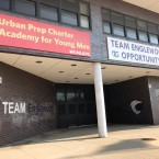 TEAM Englewood High School is one of three severely under-enrolled Chicago public schools in Englewood that are slated to be phased out by 2021. Instead TEAM, which shares a building with a charter school, is closing now. No students will attend TEAM when Chicago Public Schools start on Sept. 4.