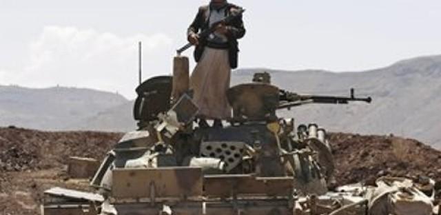 Houthi rebels take over capital of Yemen