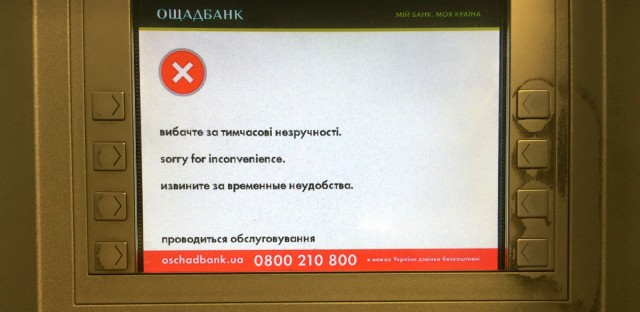 """A screen of an idle virus affected cash machine in a state-run OshchadBank says """"Sorry for inconvenience/Under repair"""" in Kiev, Ukraine, Wednesday, June 28, 2017. The cyberattack ransomware that has paralyzed computers across the world hit Ukraine hardest Tuesday, with victims including top-level government offices, energy companies, banks, cash machines, gas stations, and supermarkets."""