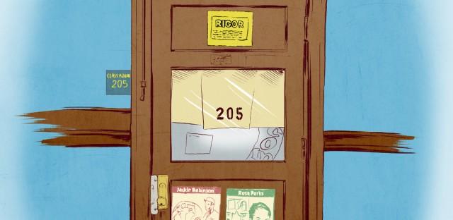 room 205 door illustration